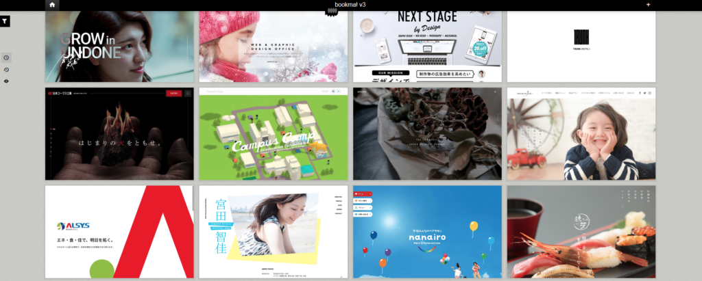bookma! v3 | WEBデザインギャラリー