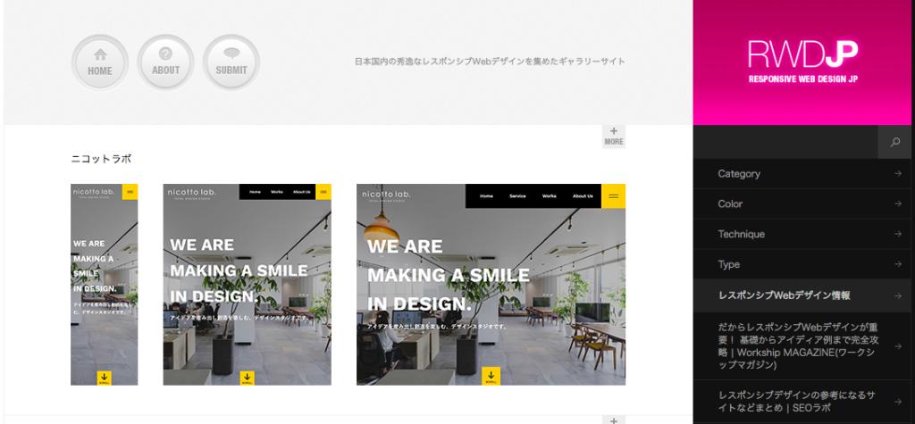 スマホサイトデザインギャラリー   Responsive Web Design JP