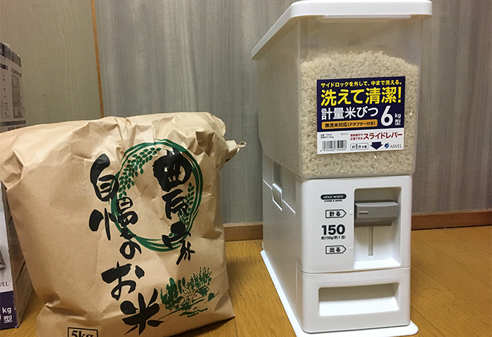 こめびつの使い方1 : お米をセット